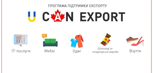 Exporters! Ukrainian enterprises which are willing to participate in the Canada Export Support Program  U CAN EXPORT