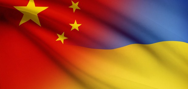 2nd Annual Ukrainian-Chinese Forum of Economic Cooperation