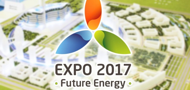 "Ukrainian companies are invited to participate in the international exhibition ""Expo-2017"" in Astana"