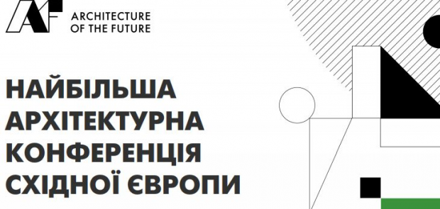 THE BIGGEST ARCHITECTURE CONFERENCE IN EASTERN EUROPE - THE ARCHITECTURE OF THE FUTURE
