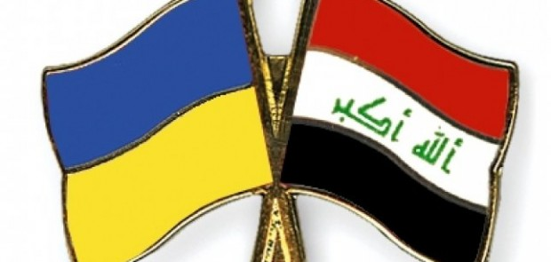 "BUSINESS FORUM ""UKRAINE-IRAQ - PERSPECTIVES OF BILATERAL TRADE"""