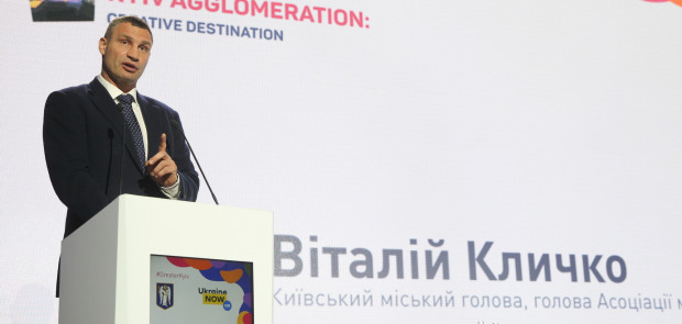 Preparations for Kyiv`s Investment Forum-2020 have begun