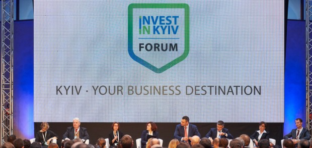 Kyiv will introduce to the investors sports and recreational infrastructure projects at the Forum in September