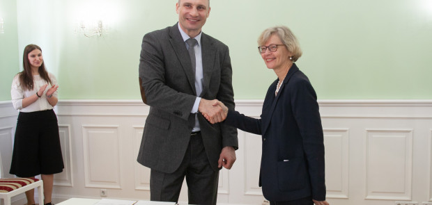 Vitali Klitschko signed a memorandum with the EBRD, which will allow implementation of important infrastructure projects