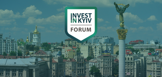 Innovation will be the key topic of the Kyiv Investment Forum 2018