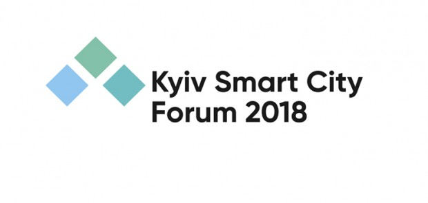 "Kyiv Smart City Forum 2018 will be held on October 31, 2018 at CEC ""Parkovy"""