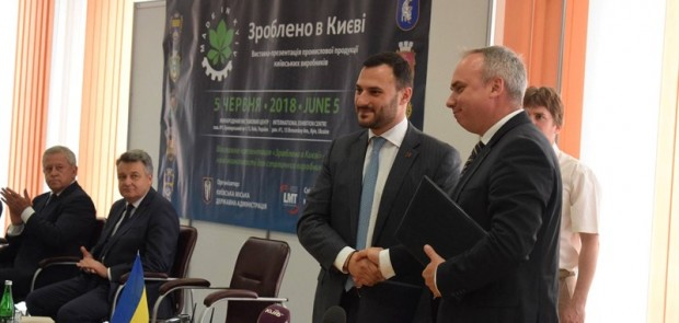 A memorandum was signed in the field of intensification of investment activity
