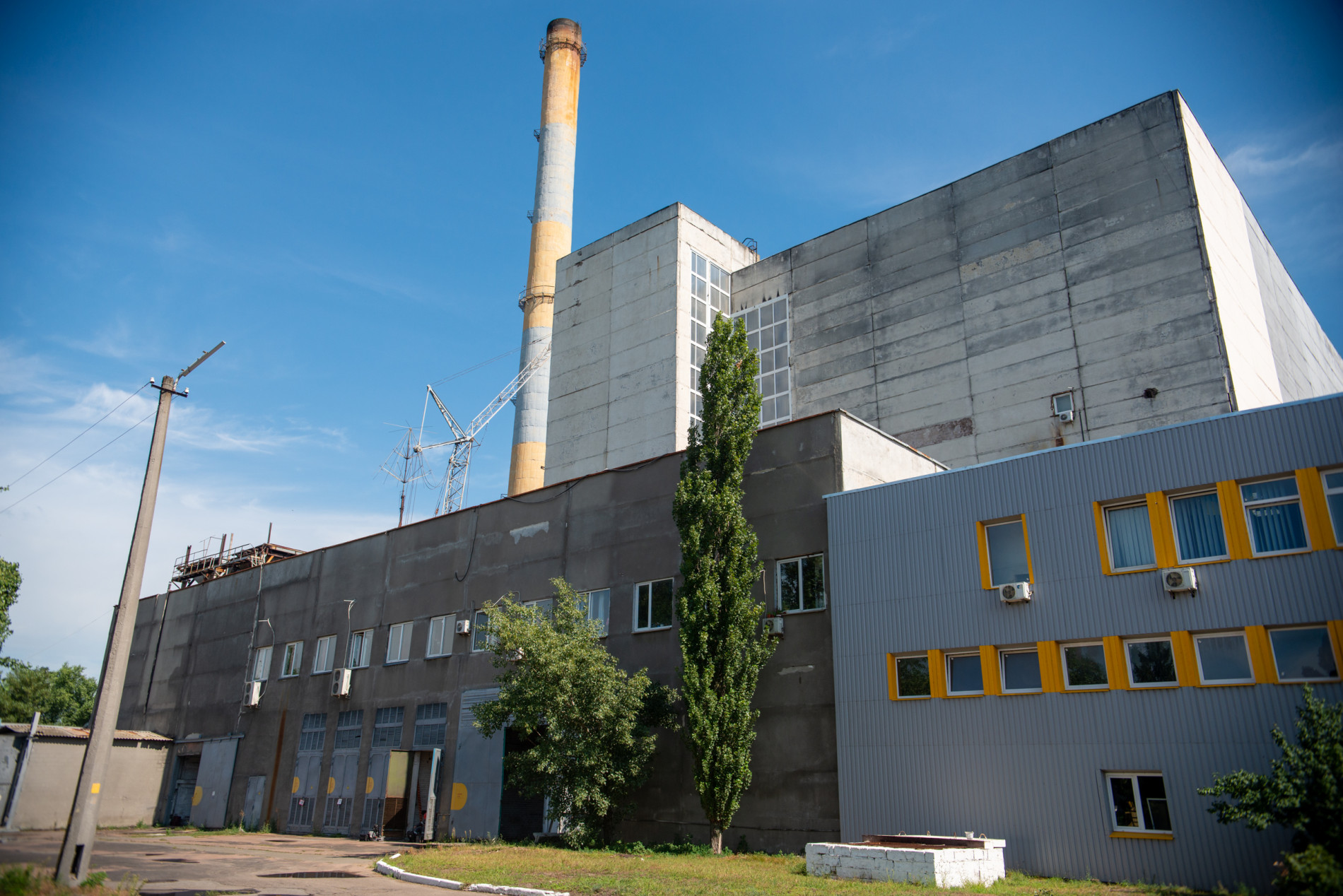 "MODERNIZATION OF THE PLANT ""ENERGIYA"""