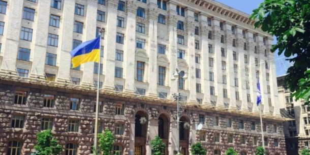 Kyiv has launched open auctions for the sale of non-core assets of communal property