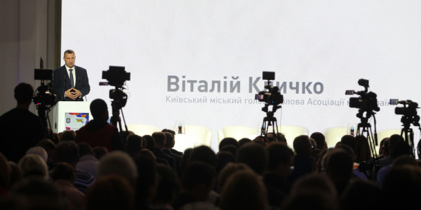 Kyiv Investment Forum has united national and international experts around the idea of creation Greater Kyiv