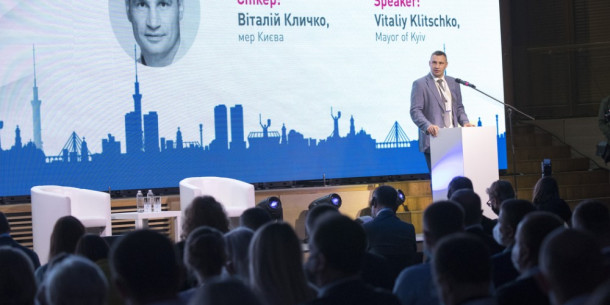 Vitali Klitschko opened the Investment Forum of the city of Kyiv - 2020