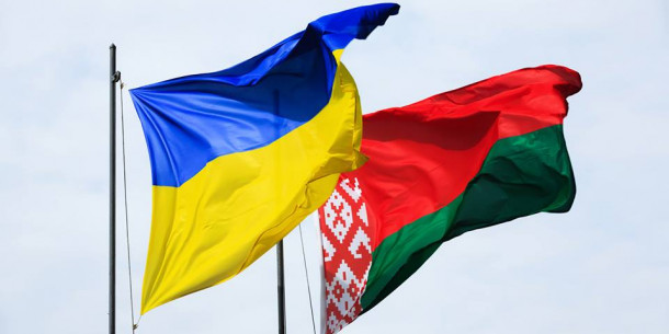 The Second Forum of Regions of Ukraine and Belarus will be held in Zhytomyr