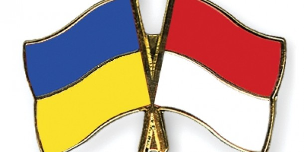 UKRAINIAN-INDONESIAN BUSINESS FORUM WILL BE HELD IN KYIV